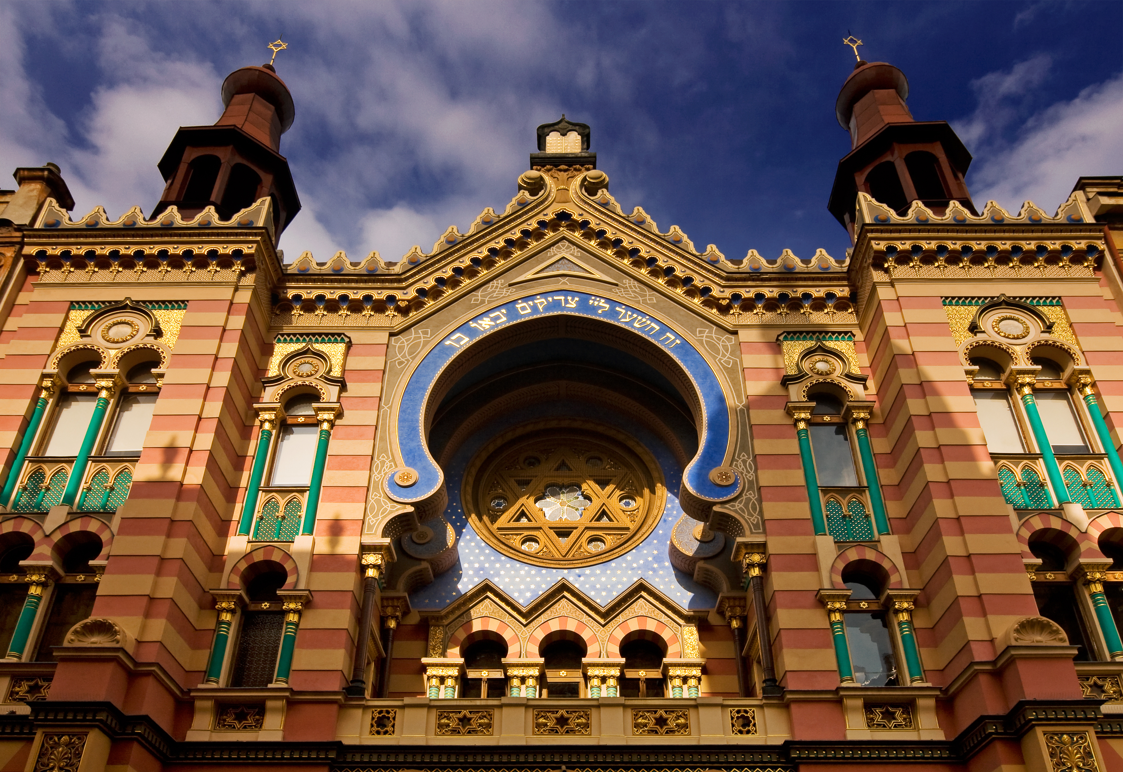 Jerusalem Synagogue is Prague is amazing beautiful building with golden decoration
