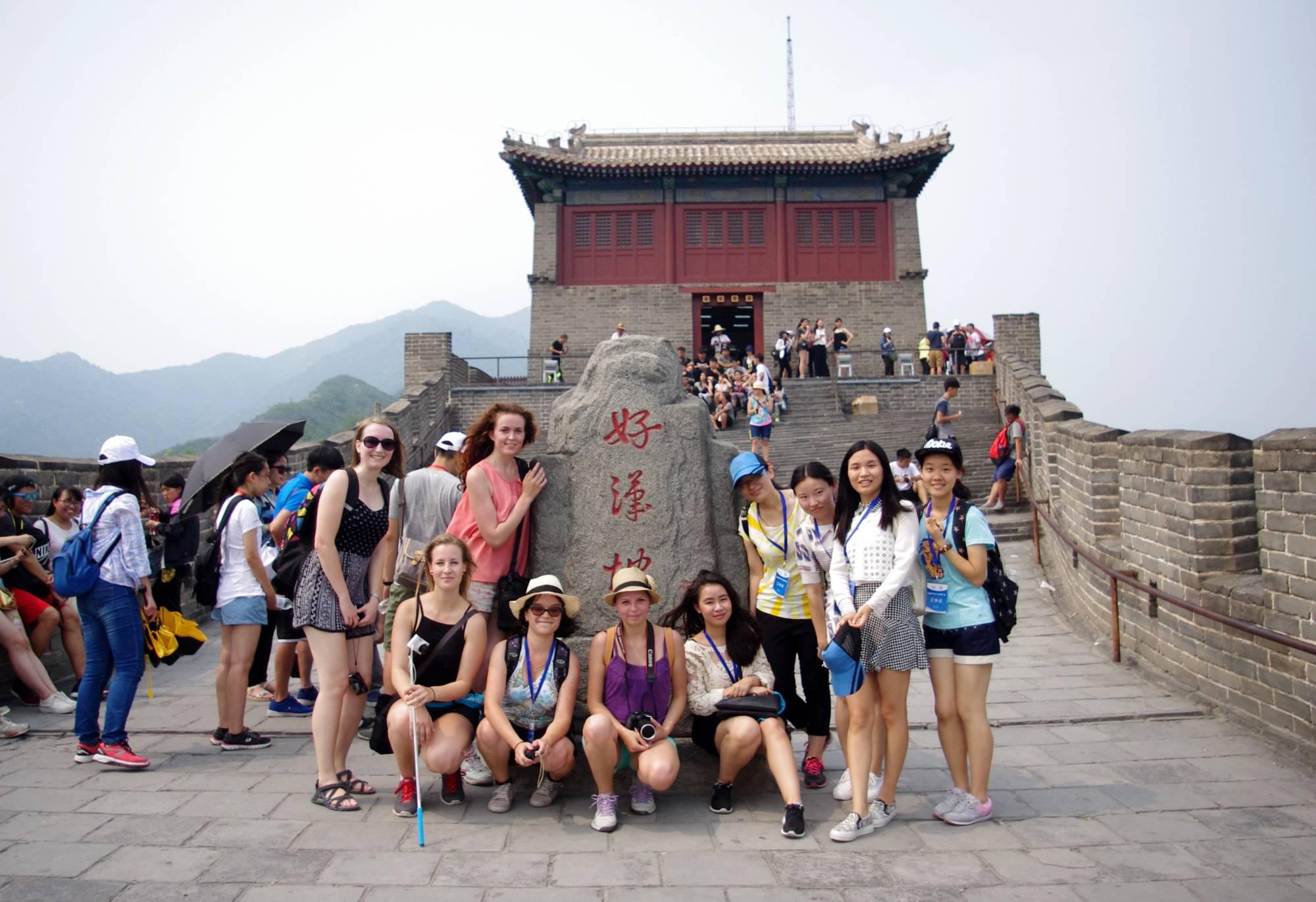 letní školy Čína (1)
